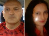 VJT: Bračni par u Banji ubijen iz lovačke puške
