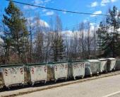 Novi kontejneri na Vlasini