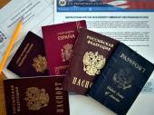 Ovo su najjači pasoši na svetu, evo gde je Srbija