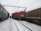 Izbegnut sudar vozova