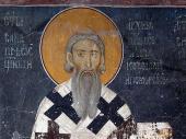 Danas se slavi Sveti Sava