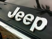 Pleme Čeroki traži od kompanije Džip da promeni ime terenskom vozilu