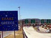 Nezvanično: Saznaje se kad građani Srbije mogu u Grčku