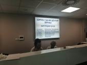 Pad broja prvih pregleda i hospitalizovanih pacijenata