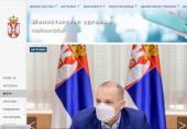 NAREDBA MINISTRA o režimu rada TRŽNIH CENTARA i sličnih objekata