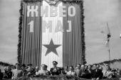 Kako su Srbi počeli da roštiljaju za Prvi maj