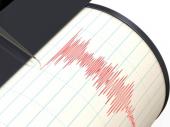 Zemljotres u Srbiji: Treslo se kod Bajine Bašte, epicentar južno od grada