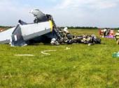 Poginulo sedam padobranaca u padu aviona u Rusiji