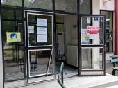ZC Vranje: NOVI REŽIM rada Kovid ambulante ATD
