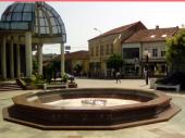 Fontana u centru PRESUŠILA