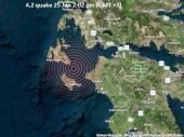 Snažan zemljotres pogodio Grčku, osetio se i u Atini: