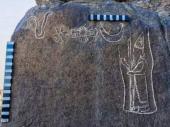 Otkriven natpis star 2.550 godina, napisan u ime poslednjeg kralja Vavilona