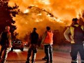 Strašne scene iz Atine, plamen