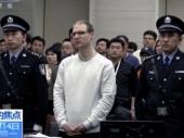 U Kini potvrđena smrtna kazna kanadskom državljaninu zbog trgovine drogom