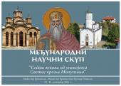 Naučni skup o kralju Milutinu u Prohoru Pčinjskom i Gračanici
