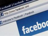 Facebook se izvinio zbog neverovatnog propusta