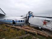 Teška nesreća u Rusiji: U padu aviona poginulo 16 osoba, 6 su povređene VIDE