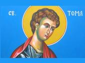 Danas je Tomindan: Dan kada se ne ide u goste i gleda u nebo