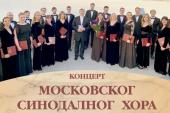 Dani duhovne kulture Rusije u Vranju