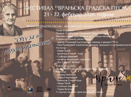 Počinje drugi festival VRANJSKA GRADSKA PESMA